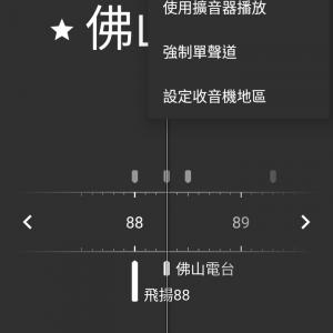Xperia-Z5-Compact-umshare聯合分享網