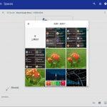 Google Spaces-umshare聯合分享網