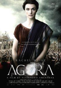 城市广场Agora(2009)